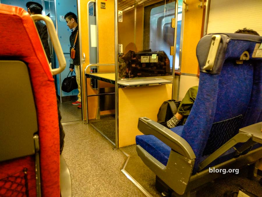 sapporo airport train