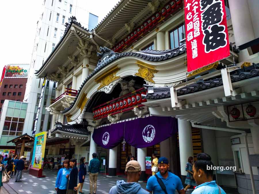 Kabuki Show in Tokyo, Japan: Boring!