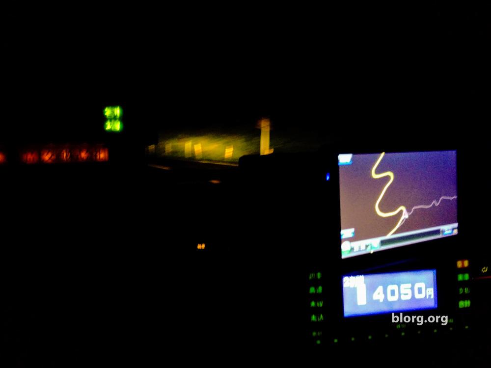 Taking The Taxi from Fujinomiya Mt. Fuji and Back
