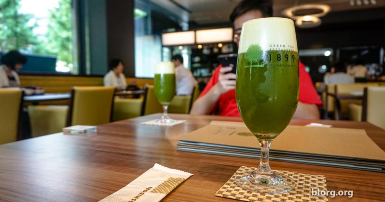 Green Tea Beer at Tokyo's 1899 Ochanomizu