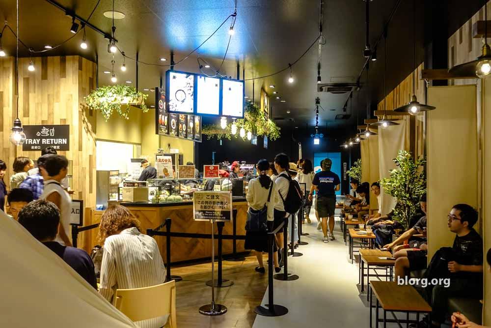 vr zone food court