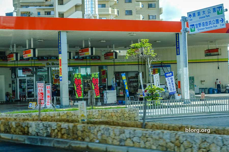 japanese gas station exterior
