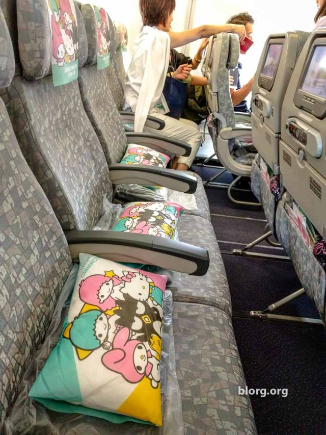 hello kitty flight