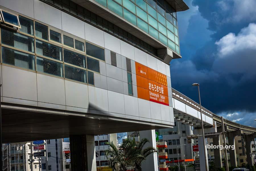 round1 okinawa