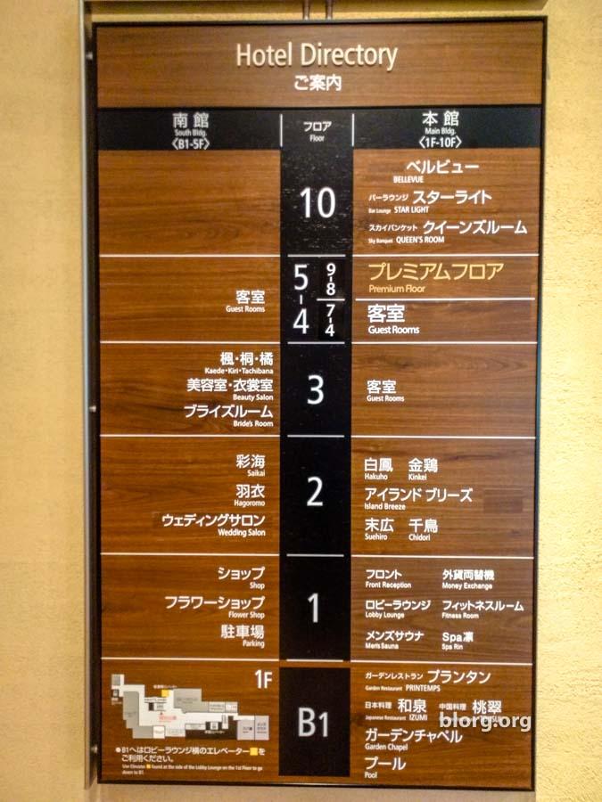 ana crowne plaza okinawa