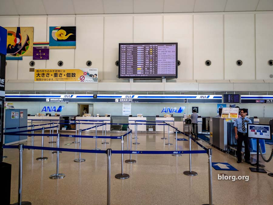 ana check in counter