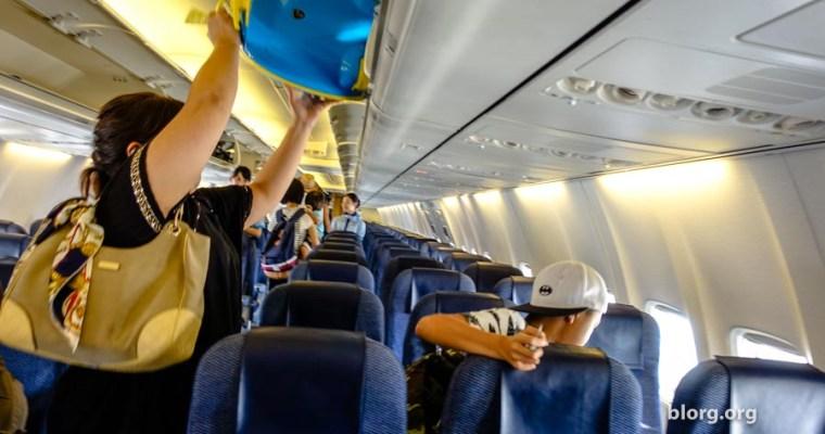 ANA Economy Flight: Okinawa to Nagasaki for 5k United Miles