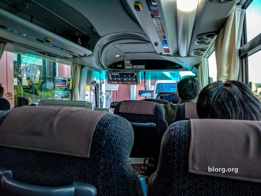 nagasaki airport bus