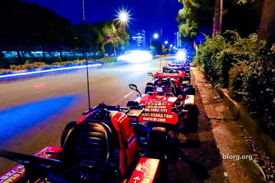 Driving Around Mario Kart Style in Japan: Fun or Not Fun?