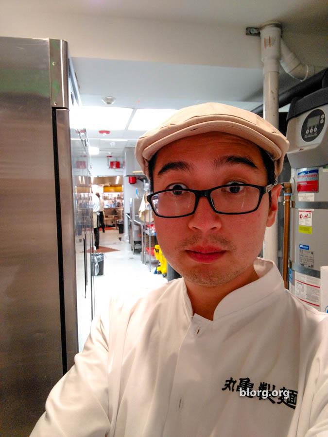 marugame udon employee