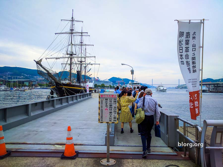 The Nagasaki Chronicles: Getting Tickets for Battleship Island
