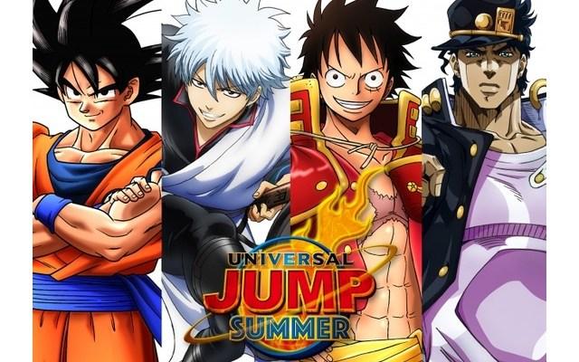 A Trip To Universal Studios Japan: Jump Summer 2017