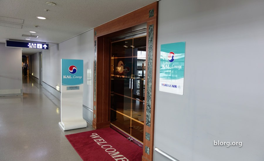 Free Airport Lounge Access With Priority Pass