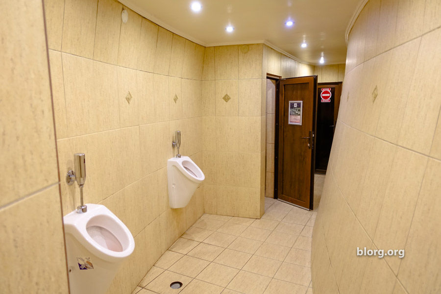 castle urinals