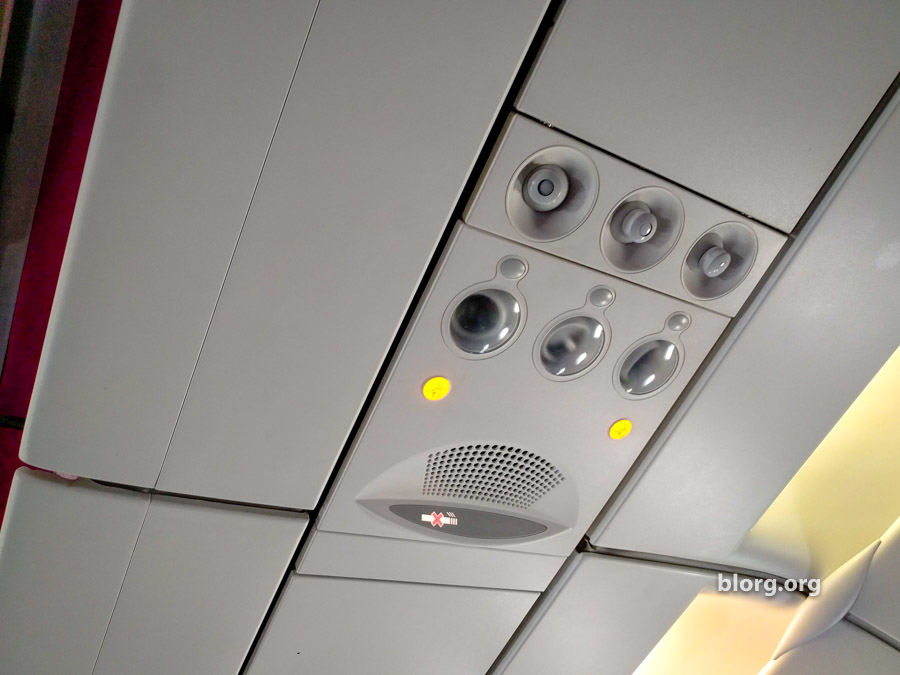 wizz airlines air vents