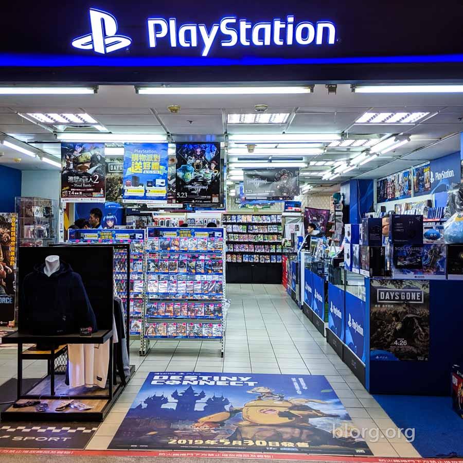taipei playstation store
