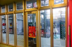 Japanese batting cages