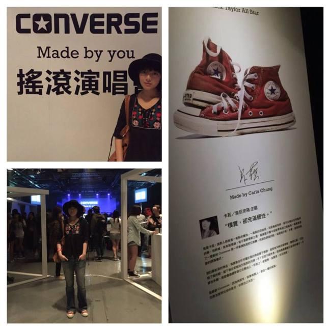 20150528 Converse 05