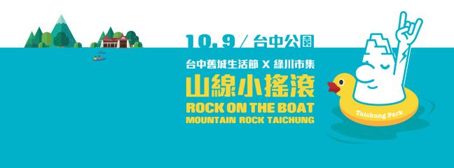 20150921_mountain