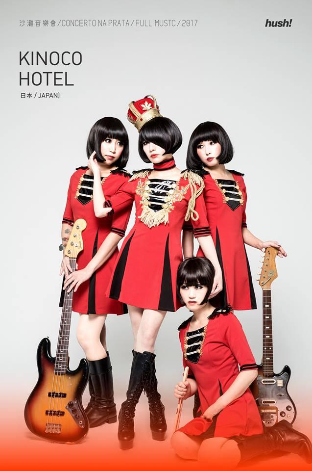 KINOCO HOTEL