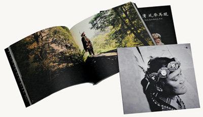《百年排灣風華絕代》內頁