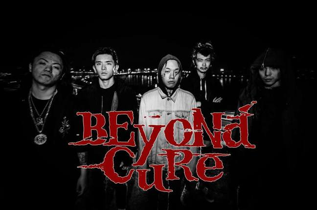 Beyond Cure(BC)