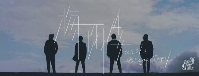 FB Banner-2+logo