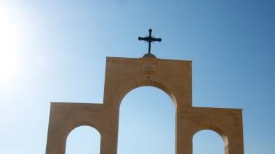 Jericho Gate