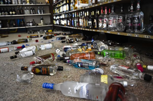 State liquor store, Lincoln