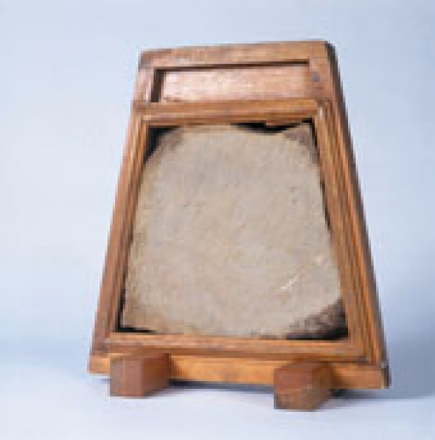 The Thoen Stone