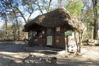 Nambwa Reception at entrance to the Campsite.
