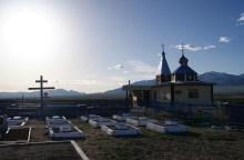 Church in Kosh-Agach