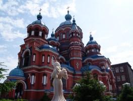 The Kazan Church.