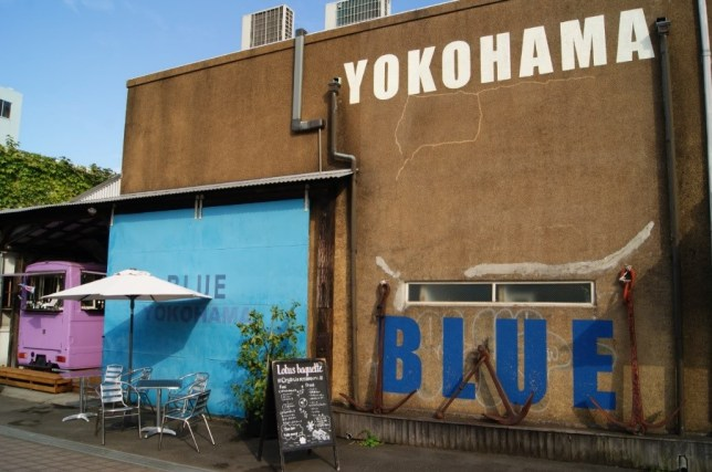 Japan is full of towns with their own local brews. Yokohama is no exception.