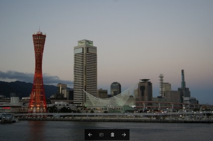 Kobe Port.