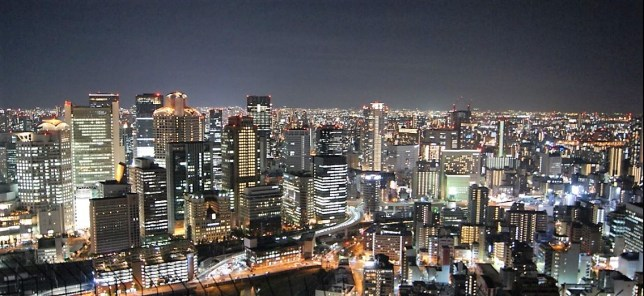 View from the Umeda Sky Building.