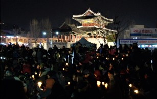Demonstration against president Park Geun-hye.