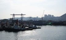 One of Busan's harbours.