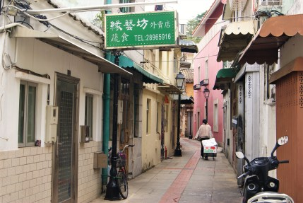 Taipa's quiet, old streets.