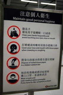 The most detailed hygiene description I've seen since Japan, but then people rarely sneezed in your face here.