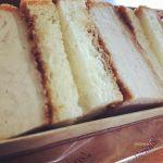 食欲ないなぁって思ってたんだけどカツサンドが美味しそうに見えたので今日のランチはカツサンドです!