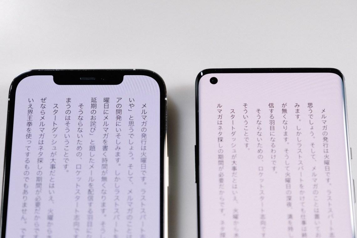 iPhone12Pro Max、OnePlus 8 Pro