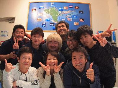 久米島サイコー
