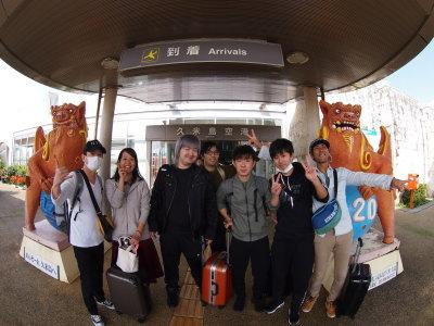 久米島空港にて