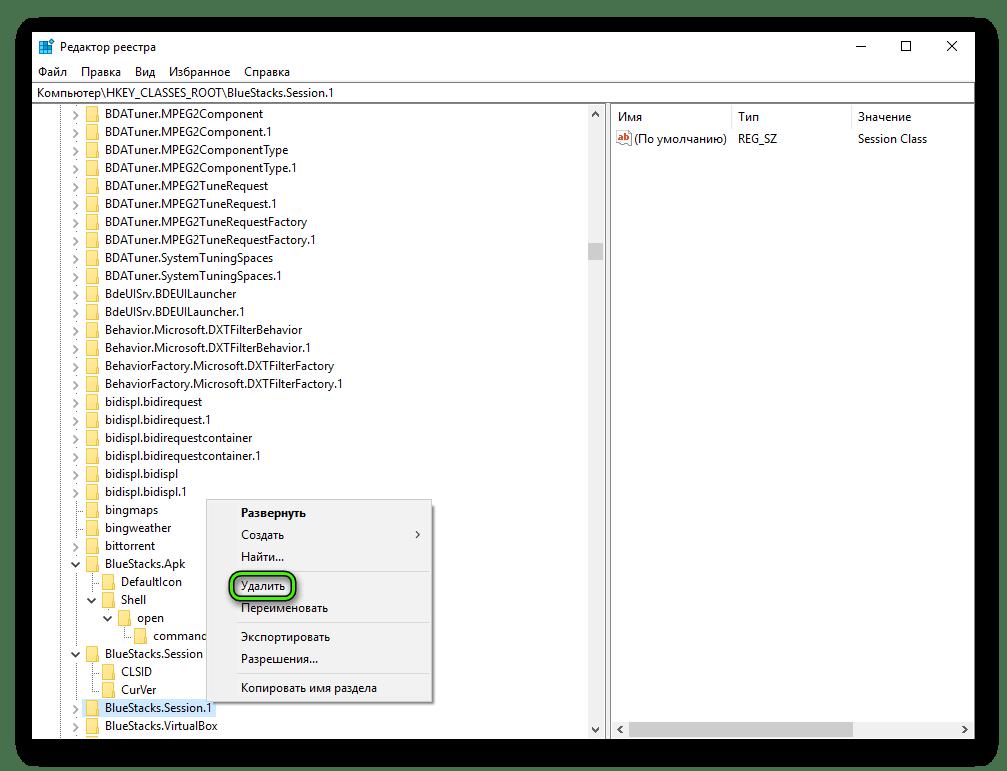 Rimozione di rami non necessari nell'editor del Registro di sistema