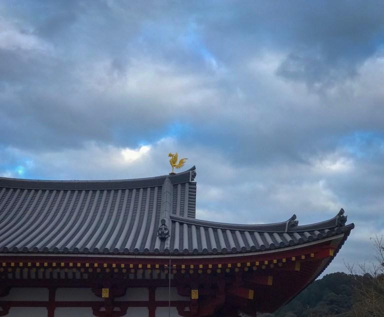 גג יפני
