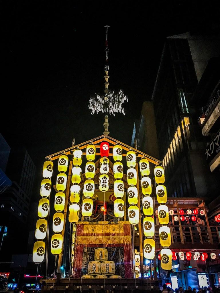 Gion festival float