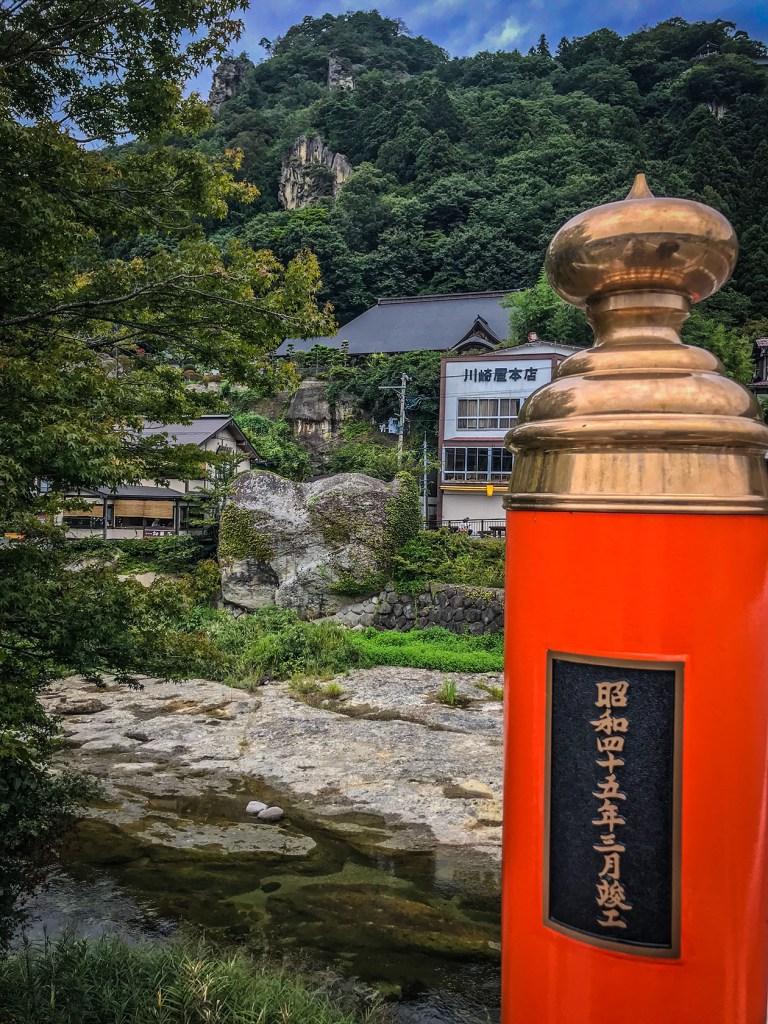 travel in yamagata