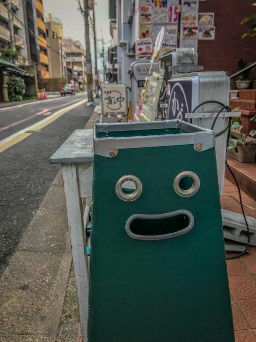 פרצוף שמח יפן
