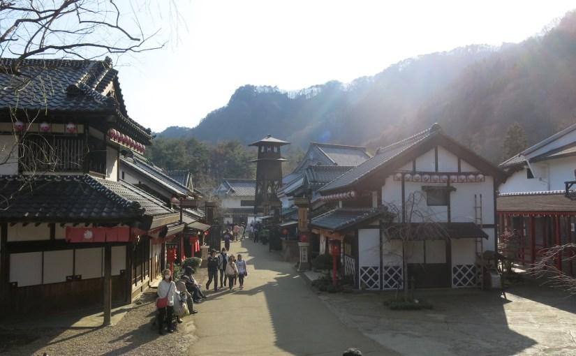 江戸ワンダーランド・日光江戸村へ行ってきた。